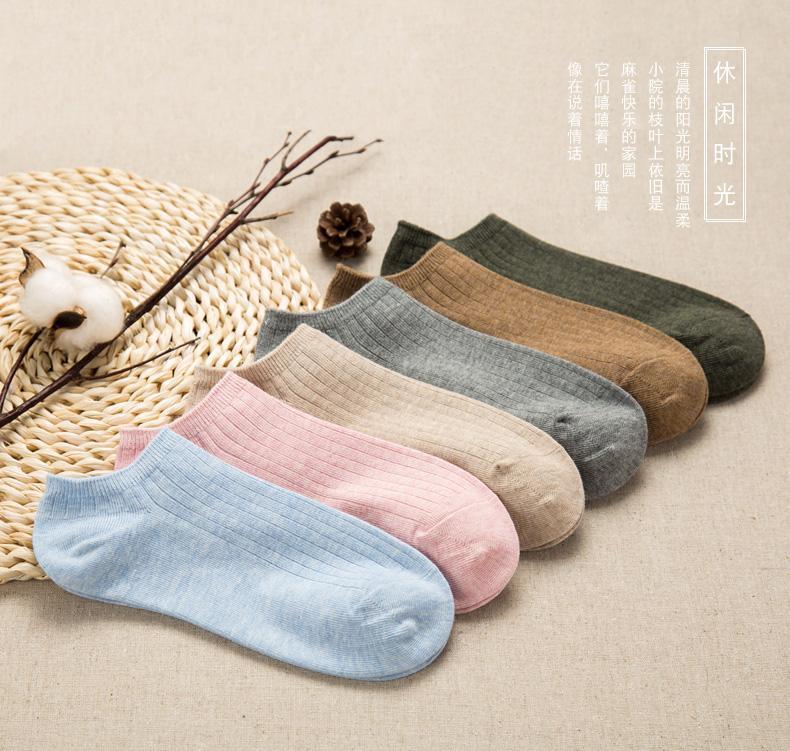 女士襪子女短襪船襪棉襪純棉隱形襪低幫淺口襪純色短筒防臭襪1入