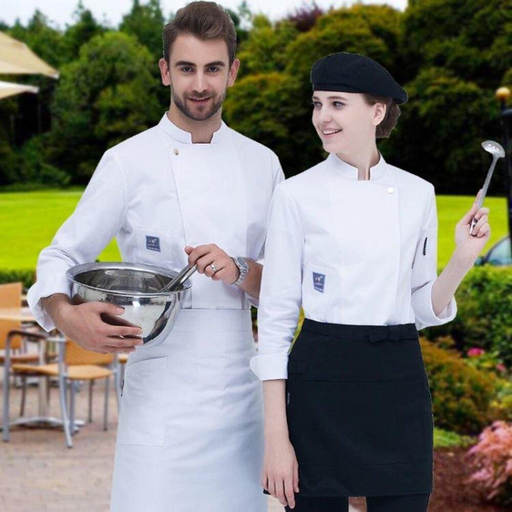 廚師服長袖裝男女酒店食堂工作服蛋糕烘焙師后廚廚房工衣制服  錢夫人小鋪