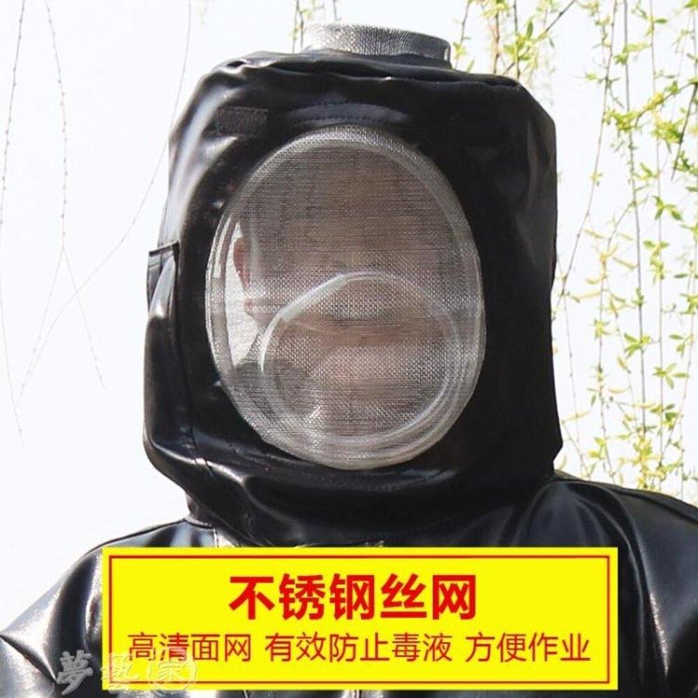 防蜂服 馬蜂服透氣連體帶風扇全套加厚防蜂服胡蜂服消防服防蜂衣捉馬蜂衣 夢藝家
