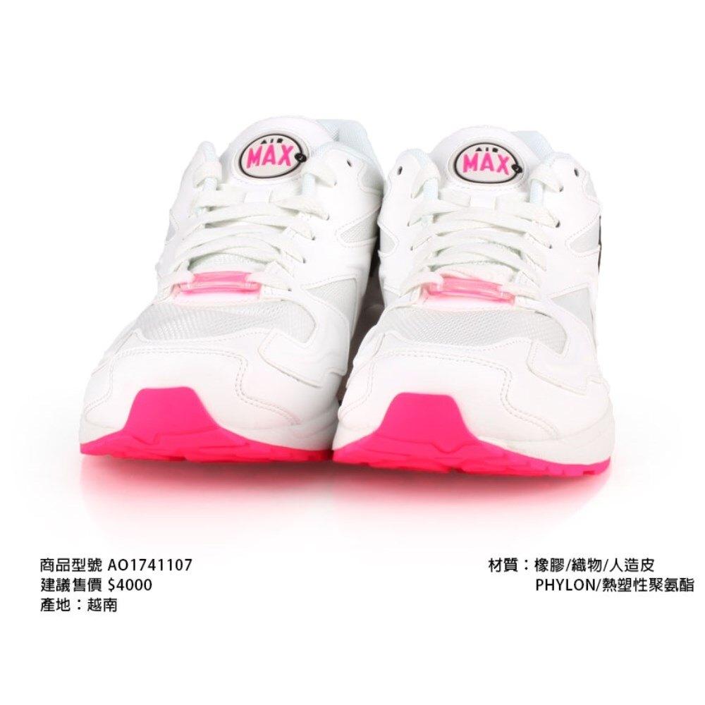 NIKE AIR MAX2 LIGHT 男休閒運動鞋(免運 氣墊 慢跑 路跑【AO1741】≡排汗專家≡