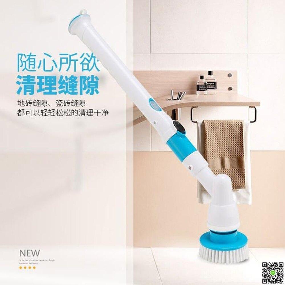 清潔刷生活之家ENLIF碧藍仕電動無線清潔刷360無死角大掃除清潔神MKS