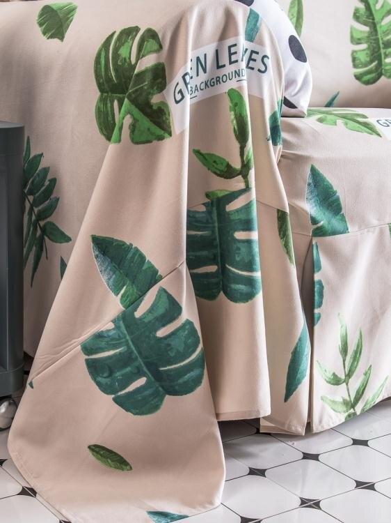 沙發罩網紅北歐沙發布巾全蓋布藝通用懶人沙發套罩全包非萬能套沙發蓋布 夏洛特 年貨節預購