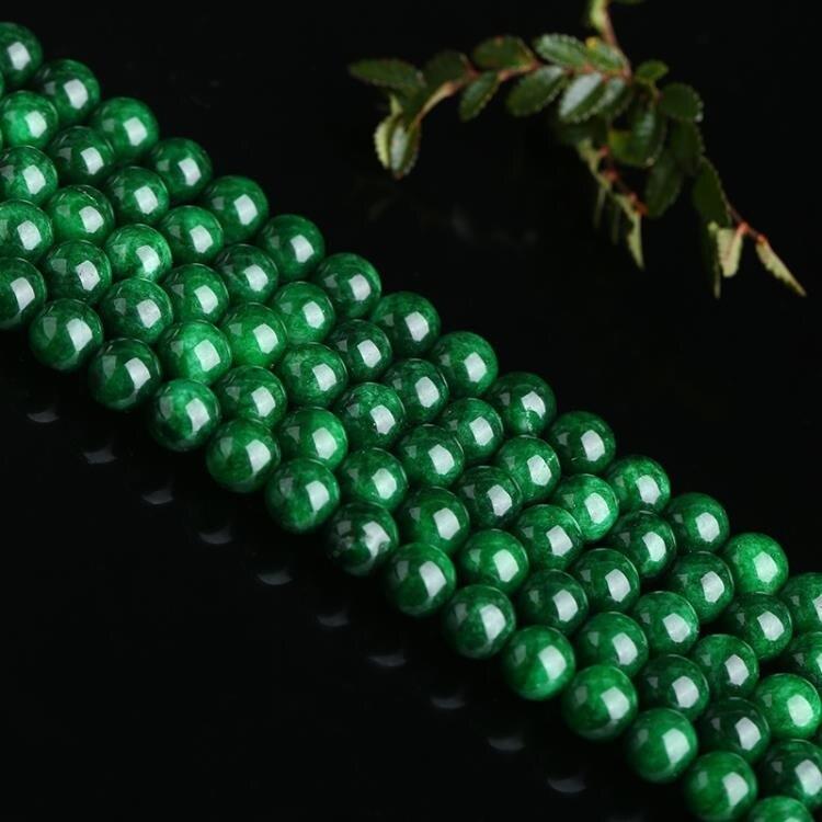 [超豐國際]石英巖玉DIY飾品配件干青散珠半成品綠色玉髓圓珠1入