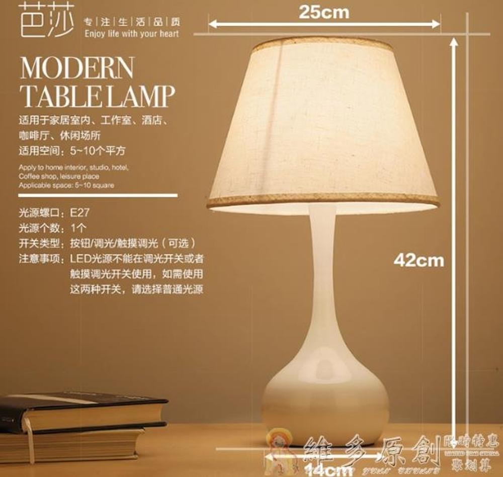 照明檯燈 台燈臥室床頭燈簡約現代創意可調光觸摸感應台燈家用暖光餵奶台燈DF 免運