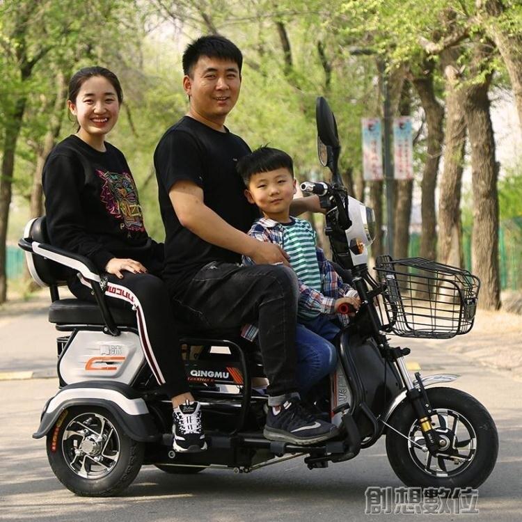 電動車 成人小型電動代步車接送孩子家用殘疾人電動車  創想數位DF