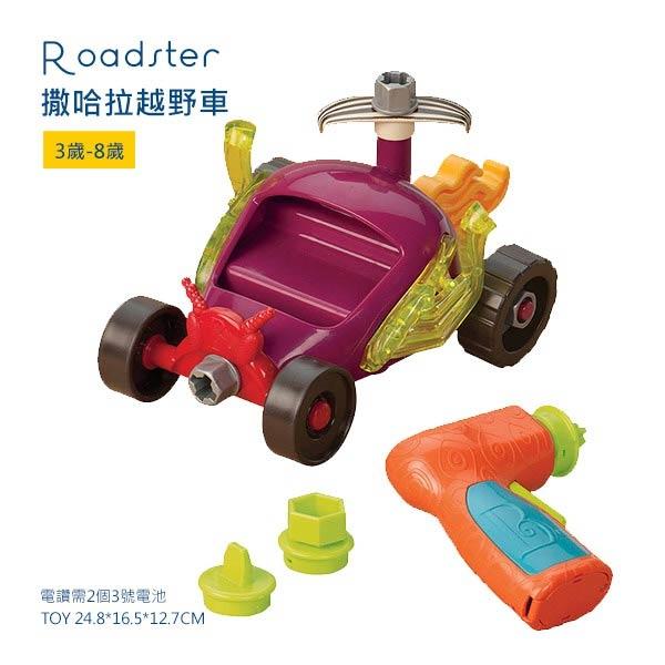 B.Toys  撒哈拉越野車