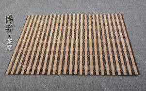 茶席  隔熱 方形竹墊