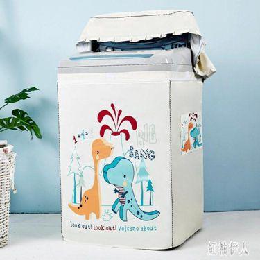 海爾洗衣機罩防水防曬套波輪全自動上開蓋通用7/8/9公斤專用布藝 PA3012  聖誕節禮物