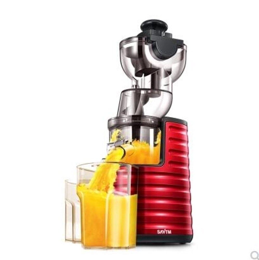榨汁機家用全自動果蔬多功能汁渣分離大口徑原汁機果汁機水果小型CY『韓女王』