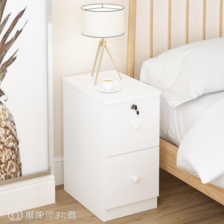 床頭櫃 床頭櫃簡約超窄床邊儲物櫃現代迷你臥室收納小櫃子 YYS  《元旦鉅惠 全館88折》