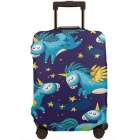 スーツケースカバー トランクカバー 防水 伸縮 ブルー 星 ユニコーン ファスナー おしゃれ おもしろい かわいい プリント お荷物カバー 防塵 弾力性 旅行 S/M/Lサイズ カバーのみ 着脱簡単 目立つ 紛失防止 個性 YAMAYAGO