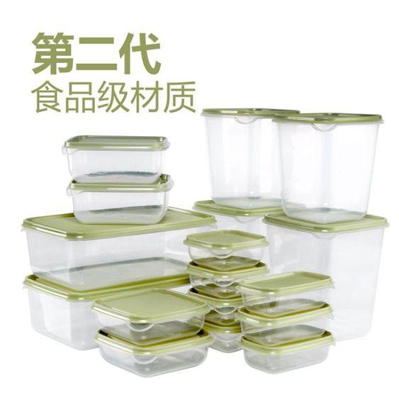 冰箱收納保鮮盒塑料用水果微波爐食品儲物透明長方形小盒套裝   LannaSSUPER SALE樂天雙12購物節