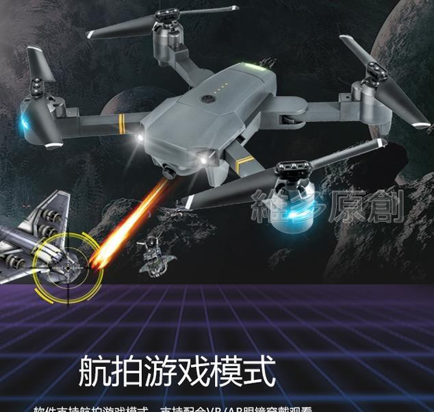 無人機 高清航拍機【升級版】跟隨長續航折疊無人機航拍高清專業遙控飛機電調攝像頭 免運 DF