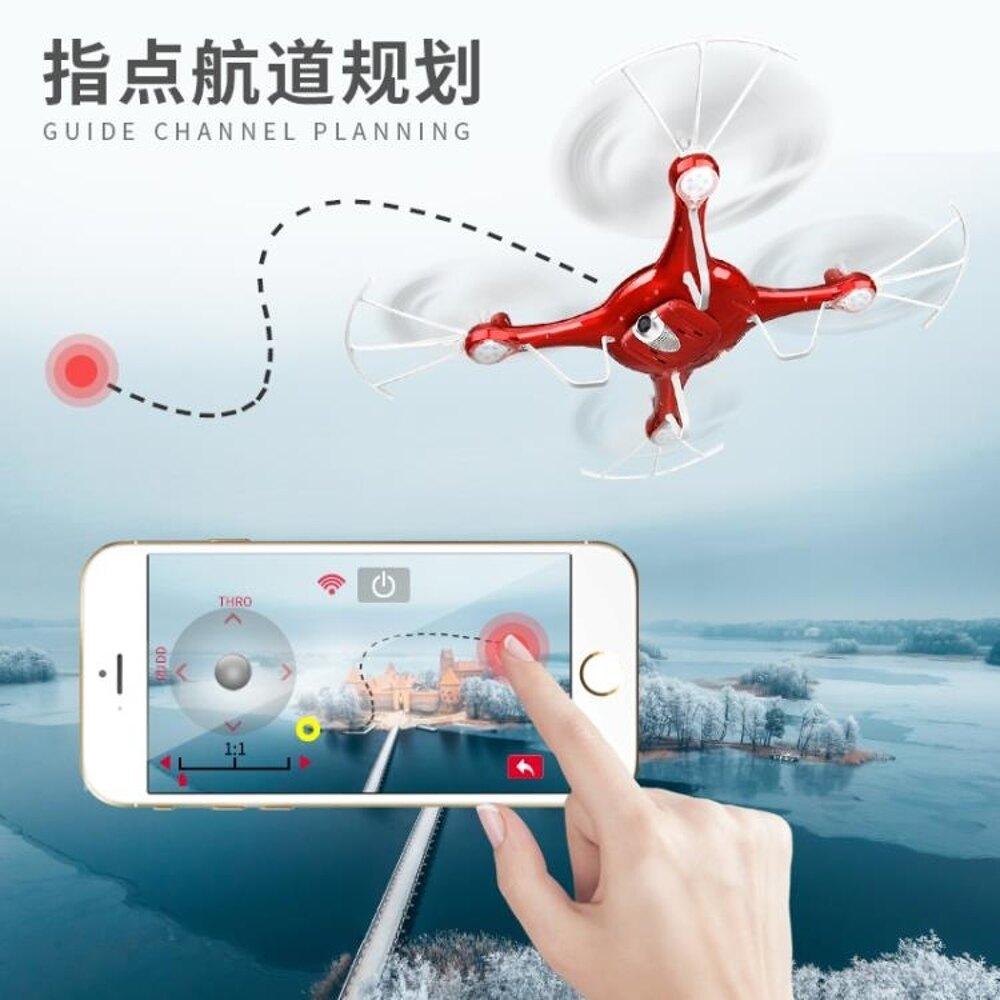 飛機玩具 遙控飛機 無人機航拍高清專業 四軸飛行器 兒童男孩玩具    【歡慶新年】