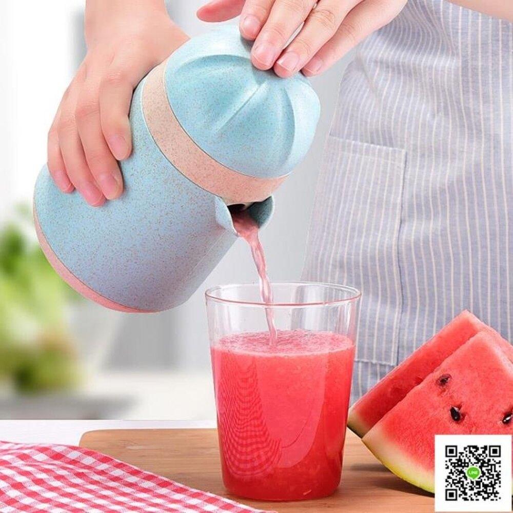 榨汁機 橙汁榨汁機手動壓橙子器簡易迷你學生小型家用擠水果檸檬炸果汁杯 年貨節預購