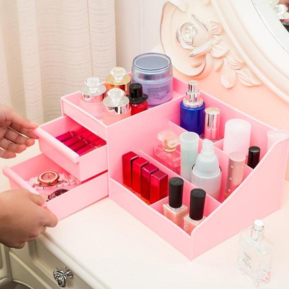 化妝品收納盒桌面收納架護膚品首飾口紅抽屜式梳妝臺整理盒塑料LX 全館免運