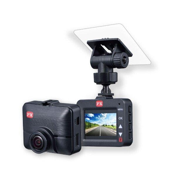 PX大通 1080P高畫質行車記錄器 A52