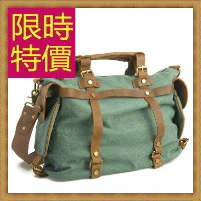 帆布包 手提包-大容量旅行出遊攜帶方便男側背包3色59j38【獨家進口】【米蘭精品】