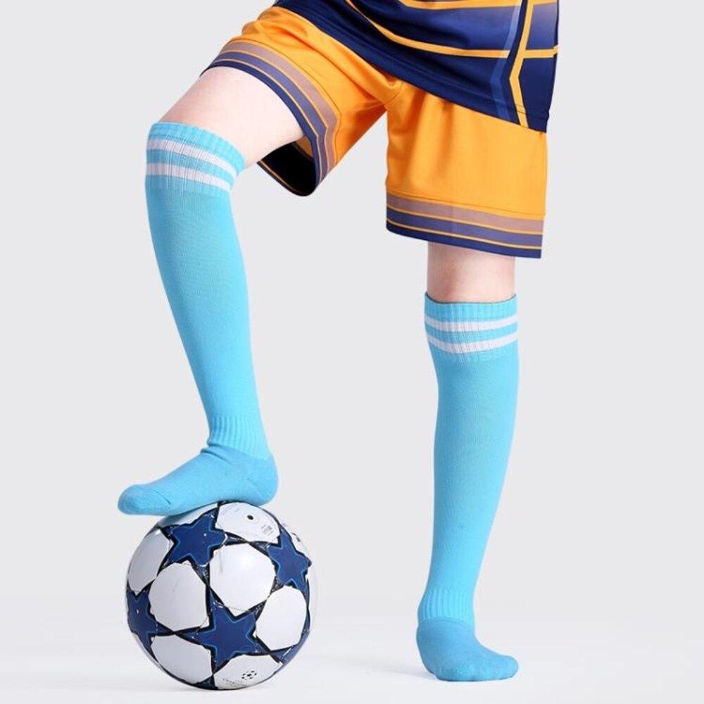足球襪學生防滑兒童長筒男款運動男童