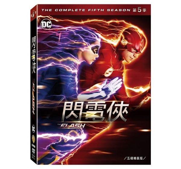 【停看聽音響唱片】【DVD】閃電俠 第五季