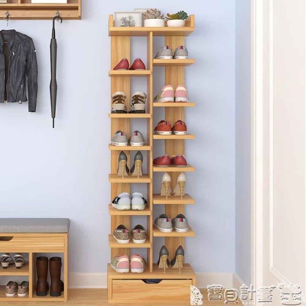 鞋櫃 多層鞋架簡易家用經濟型省空間家里人仿實木色鞋櫃門口鞋架JD 寶貝計畫