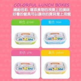 蔓葆 不鏽鋼分格餐盒 黃色【304不鏽鋼材質,貼心加贈收納袋】【紫貝殼】