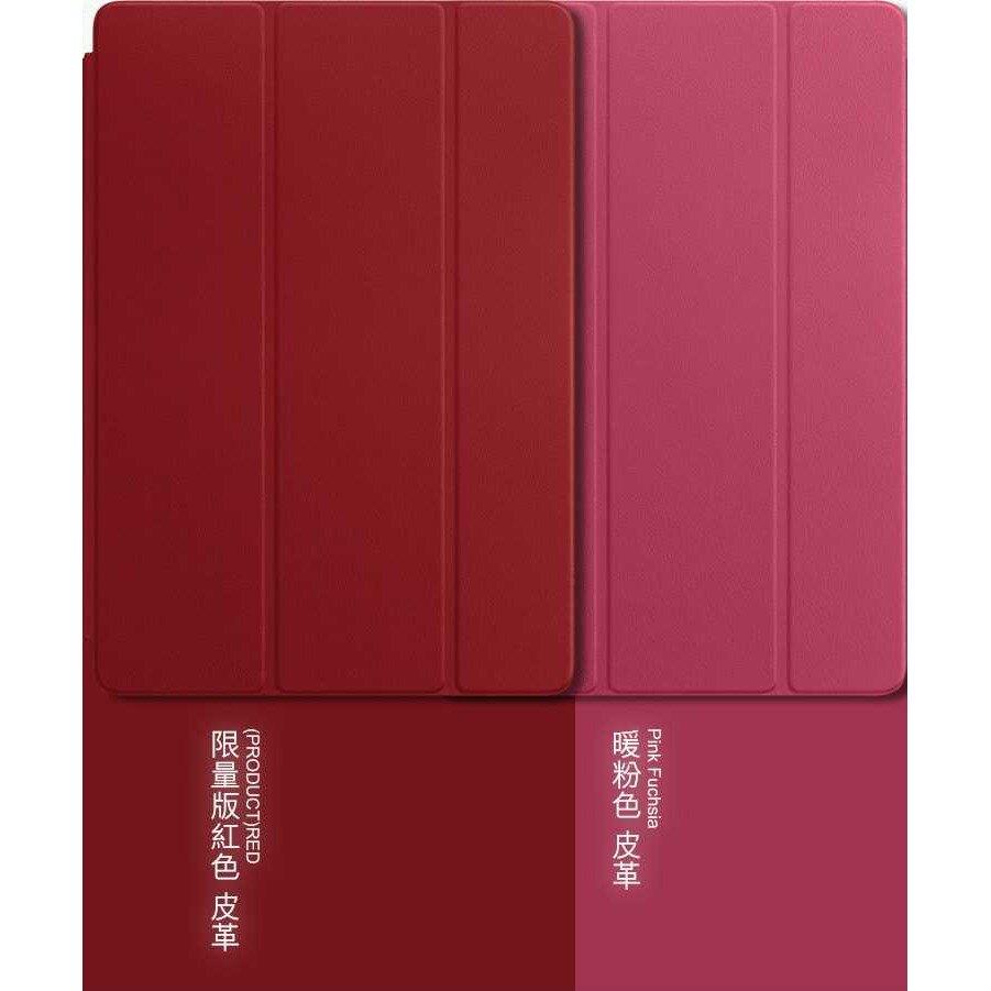 【皮革 Smart Cover】Apple iPad Pro A1701/A1709 10.5吋 專用 三折側掀軟殼皮套