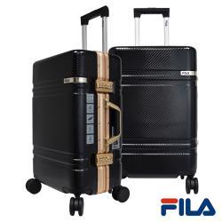 FILA 29吋碳纖維飾紋2代系列鋁框行李箱-墨黑金
