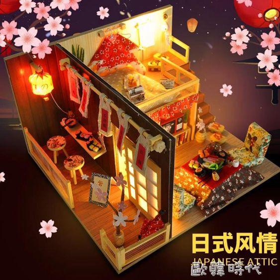 日式閣樓diy小屋櫻花物語手工創意小房子模型拼裝玩具生日禮物女