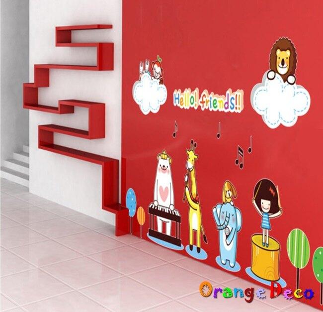 動物樂團 DIY組合壁貼 牆貼 壁紙 無痕壁貼 室內設計 裝潢 裝飾佈置【橘果設計】