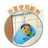 KEYWAY 聯府 P60110 P6-0110 (小)櫻花吊籃【139百貨】