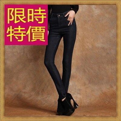 牛仔褲女休閒褲-微彈力保暖加絨修身顯瘦高腰女長褲5色63e31【韓國進口】【米蘭精品】