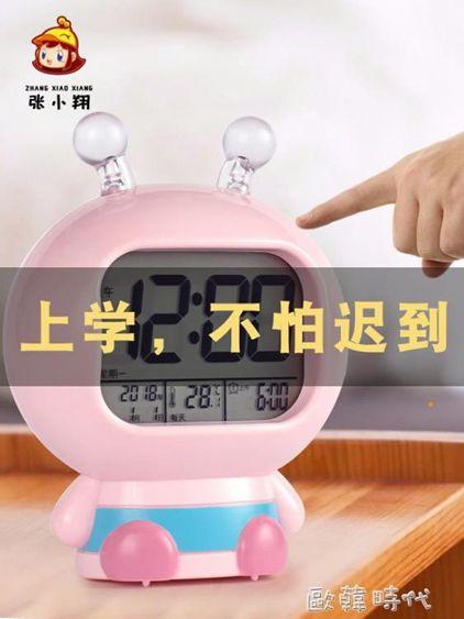 兒童鬧鐘學生用鬧鈴床頭鐘女多功能卡通可愛小時鐘智慧數字電子鐘