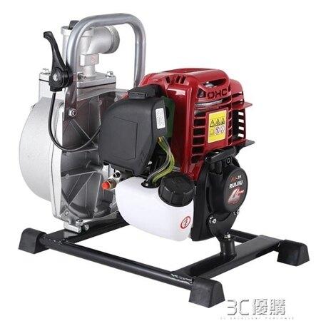 抽水機 一12寸汽油水泵小型家用高壓揚程自吸農用排污灌溉澆地消防抽水機 HM 清涼一夏特價