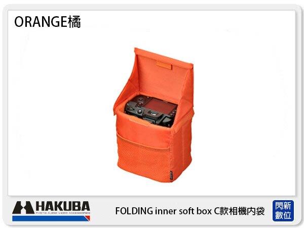 HAKUBA FOLDING inner soft box C款相機內袋 HA33659CN 橘