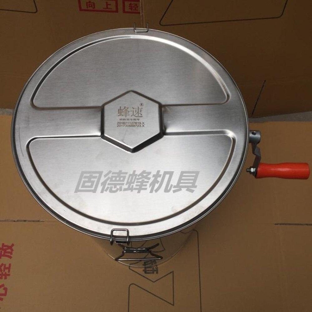 蜂蜜搖蜜機養蜂工具全不銹鋼無縫分離器中蜂打蜜機可拆卸內框 LX 年貨節預購
