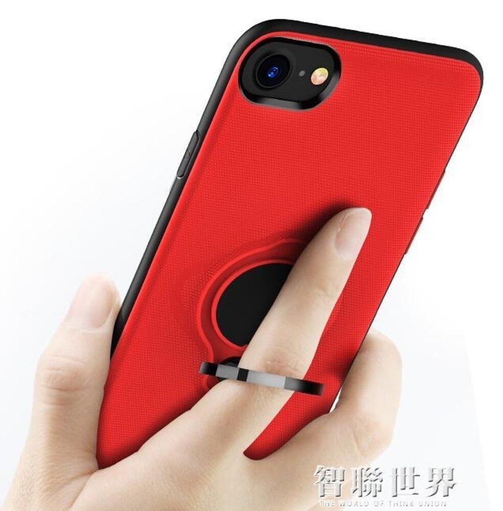 背夾充電寶電池蘋果6超薄專用毫安培8iphone7P背夾式6splus便攜小巧手機大容量無線ATF 智聯世界 雙12購物節