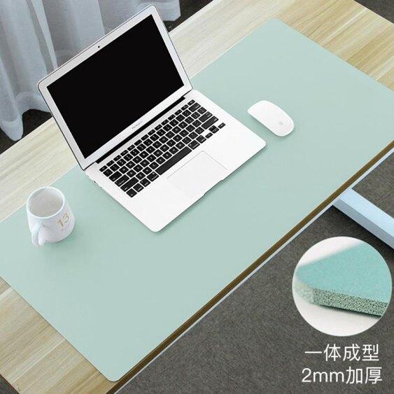 辦公桌墊  大號鼠標墊防水寫字墊超大皮革鼠標墊辦公電腦墊可定制『櫻花小屋』