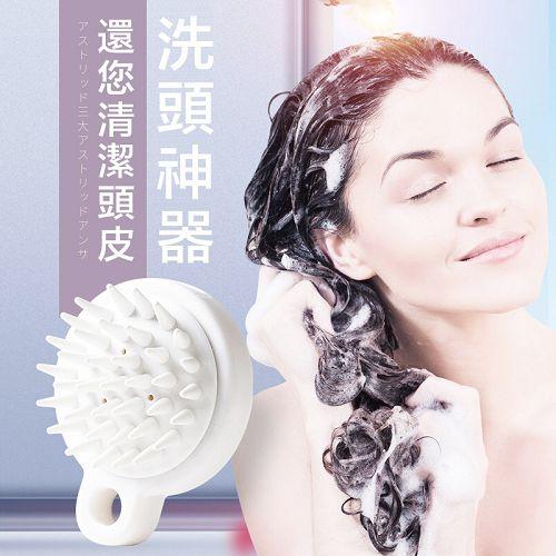 ✤宜家✤日本軟齒洗頭刷 頭皮保健按摩刷 洗頭神器