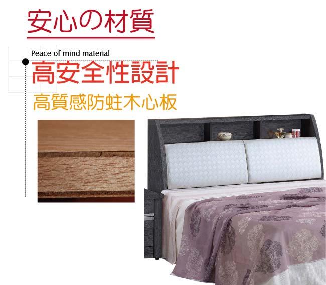 【綠家居】路斯 時尚6尺皮革雙人加大床頭箱(二色可選+不含床底)