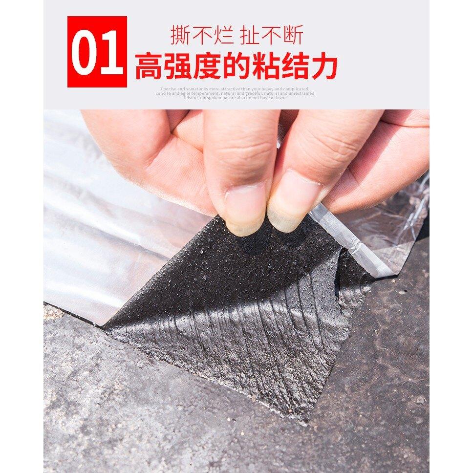 屋頂防水補漏材料SBS2.0厚瀝青自黏防水隔熱捲材丙綸防水涂料  ATF