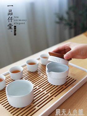 茶盤茶海竹制儲水簡約托盤大號茶臺套裝ATF  聖誕節禮物