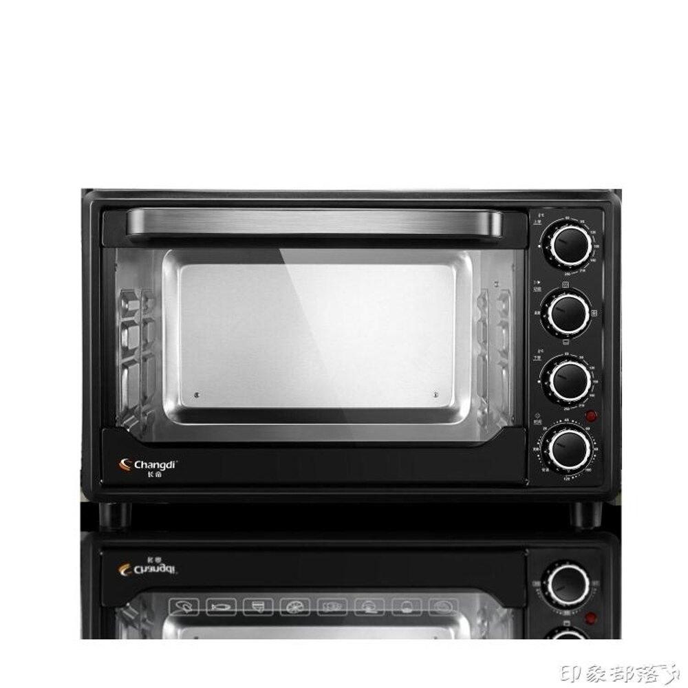長帝 CKF-25SN 烤箱家用烘焙 多功能全自動電烤箱迷你家用小烤箱 MKS 全館免運