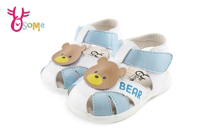 小熊護趾涼鞋 柔軟 可彎曲 寶寶學步鞋 G6299#水藍 奧森
