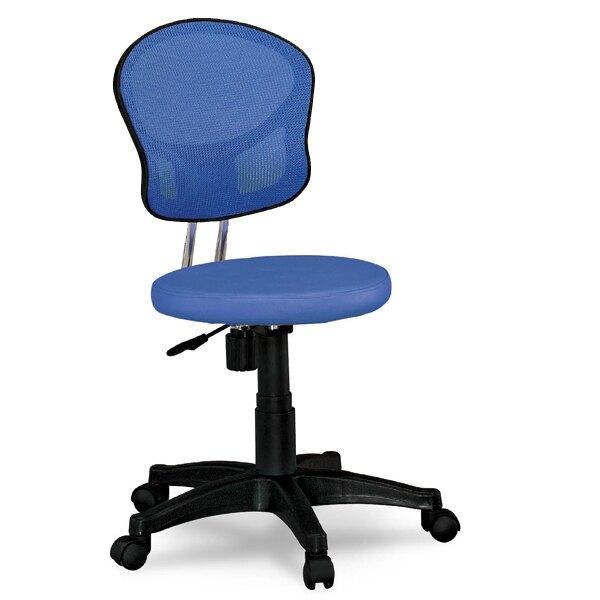小巧藍色網布電腦椅/辦公椅/H&D東稻家居