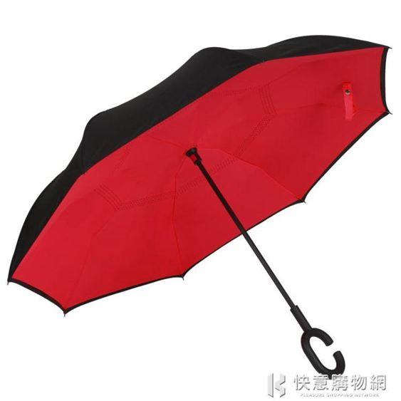 直立傘雙層反向傘德國免持式汽車超大號雨傘長柄男女摺疊傘 NMS