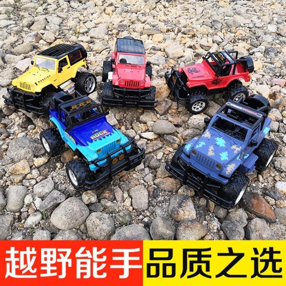 超大遙控越野車充電無線遙控汽車兒童男孩玩具車電動漂移車     全館八五折