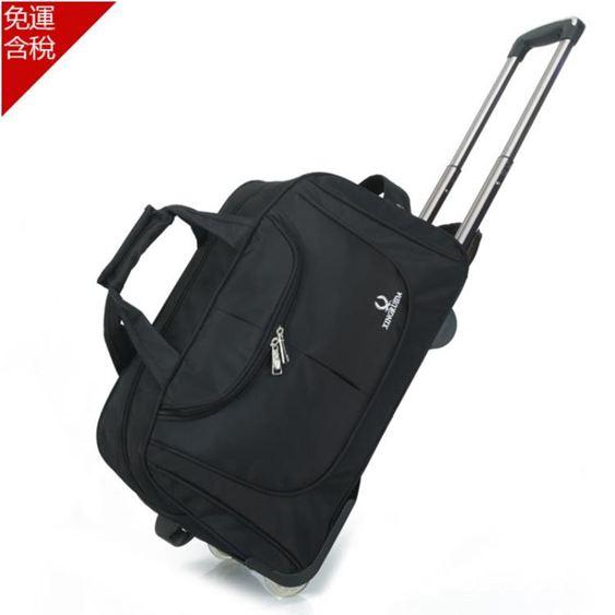 拉桿包旅游男女手提旅行袋大容量行李包登機箱包可折疊短途旅行包 MKS 雙12購物節