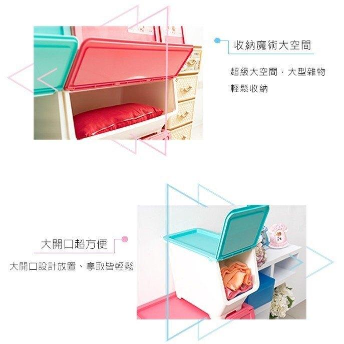 大口式繽紛雙色中型收納箱衣物收納箱置物箱整理箱-浪漫粉SBD-LV7002_[tidy house]【免運費】