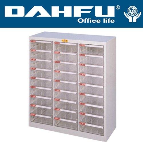DAHFU 大富  SY-A3-354G   落地型效率櫃-W1096xD458xH880(mm) / 個